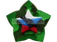 Сладкие подарки на день 23 февраля Имбирные пряники «Звезда»
